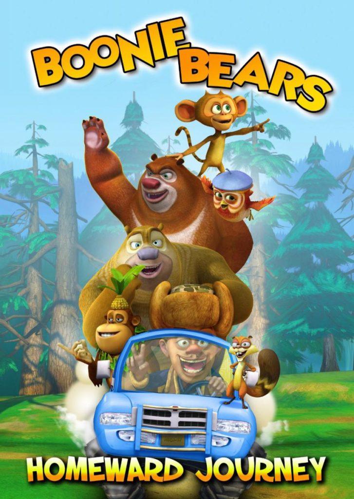 Boonie Bears Nelly Rebibo